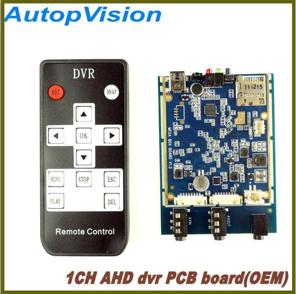 10 pz 1CH HD AHD scheda DVR registrazione audio e video modulo OEM10 pz 1CH HD AHD scheda DVR registrazione audio e video modulo OEM
