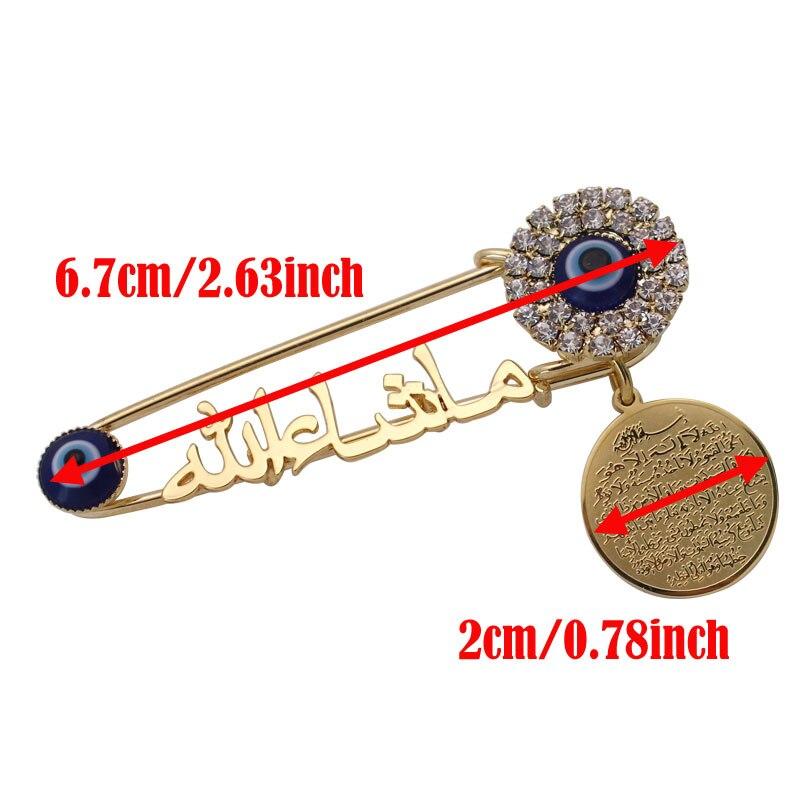 Image 2 - islam muslim AYATUL KURSI Mashallah in arabic Turkish evil eye Stainless steel brooch baby pinBrooches