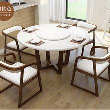 Твердый деревянный набор для столовой, домашний натуральный мраморный топ, минималистичный современный обеденный стол и 4 стула, mesa de jantar muebles comedor