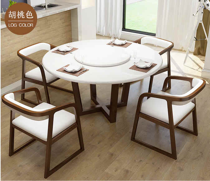 Solid Wooden Dining Room Set Home Natural Marble Top Minimalist