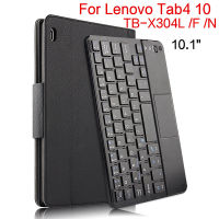 Case For Lenovo Tab 4 10 TB X304L TB X304F N 10 1 Protective Cover Bluetooth