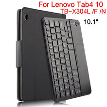 Case For Lenovo Tab 4 10 TB-X304L TB-X304F N 10.1″ Protective Cover Bluetooth keyboard Protector Leather PU Tablet Tab4 10 Cases
