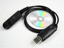 USB Cavo di Programmazione per Motorola Walkie Talkie Two Way Radio PRO5150 GP328 GP340 GP380 GP640 GP650 GP680 GP960 GP1280 PR860