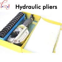Hydraulic pressure tongs CYO 400B portable pressure line hydraulic tongs crimping head 16 400mm2 hydraulic tools 1pc