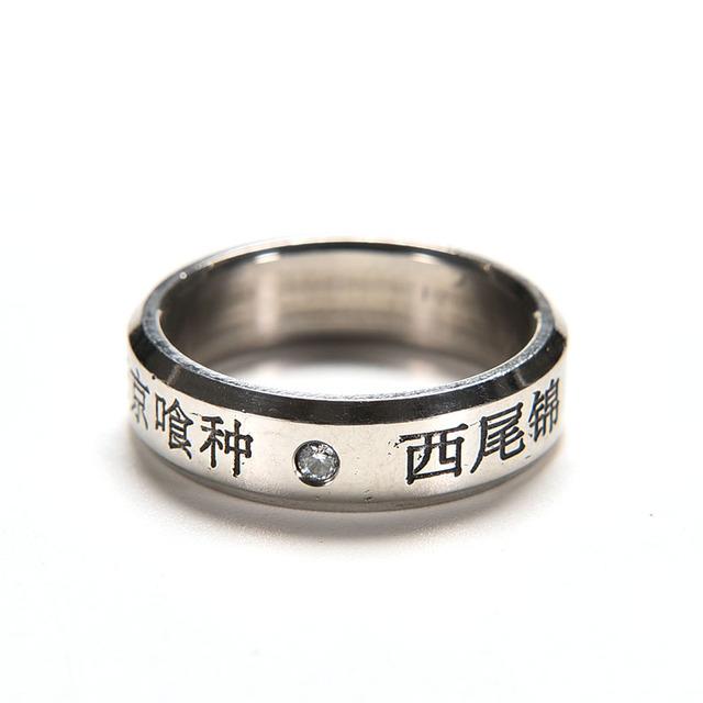 Tokyo Ghoul Ken Kaneki Titanium Steel Ring