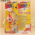 Fashion Kids 20 projection pikachu cartoon watch children wristwatches clock girl boy gift Y10258