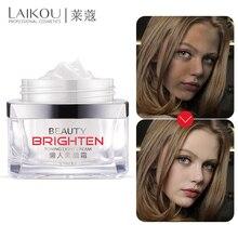LAIKOU Invisible Concealer Cream instant brighten Oil-control Moisturizer Whitening Face Cream Suyan Lazy Cream 50g недорого