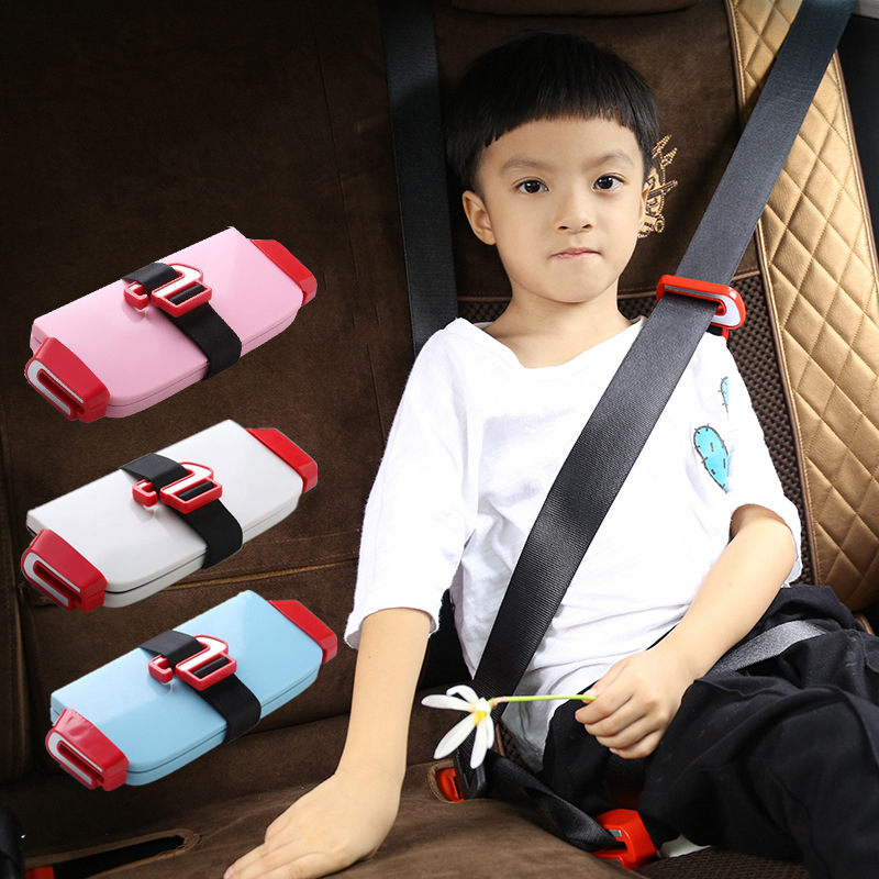 MINI Grab-and-Go Car Booster Child Seat Belt Accessories For Travel Vehicle Car Safety Seat Belt Airplane Fit 3 To 12 Year Kids