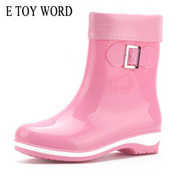 E TOY WORD Women Mid Calf PVC Rain Boots Non Slip Square Heels Female Rainboots Winter