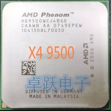 AMD CPU Phenom X4 9850 processor 2.5G K10 Socket AM2 940 Pin /Dual-CORE / 2MB L3