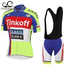 tinkoff saxo cycling jersey summer clothing ropa ciclismo short sleeve saxo bank pro ciclismo breathable blue mtb bike team