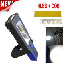 4LED Portable Mode COB Flashlight Torch USB Rechargeable LED Work Light Magnetic COB Hanging Hook Lamps For Outdoor Camping