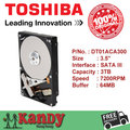Toshiba DT01ACA300 3TB hdd 3.5 SATA 3 desktop disco duro internal sabit hard disk drive interno hd harddisk disque dur interne