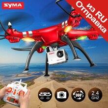 SYMA Professional UAV X8HG X8G Upgrade 2 4G 4CH 6 Axis Gyroscope font b RC b