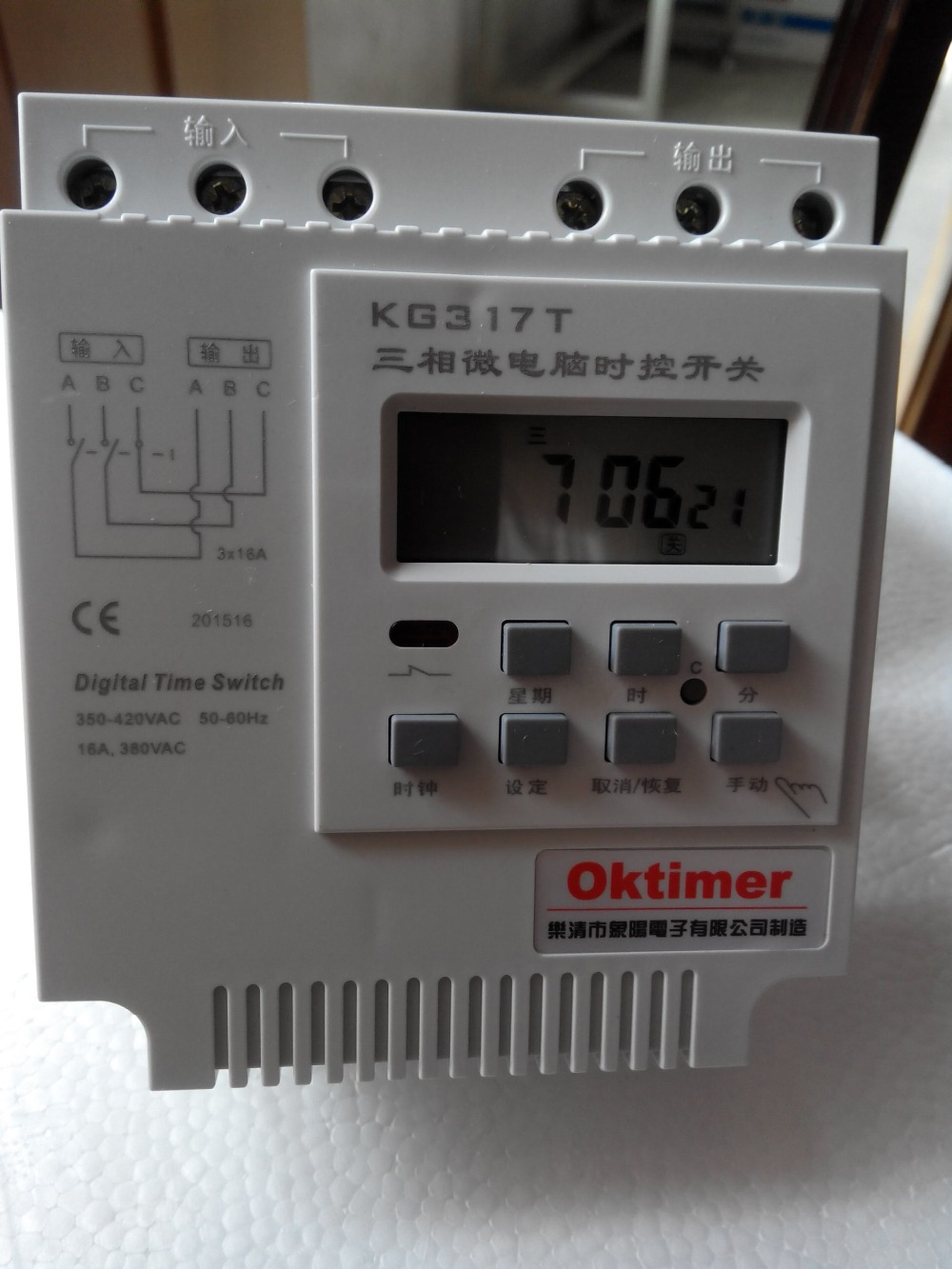 AC 380V 50-60HZ 16A 35mm DIN Rail Power Supply Automatic Controller Timer Switch KG317T 3 Phase Control 2 Wires sinotimer 12v ac dc control power timer 50 hz 24 hours timer switch control high quality time relay electronic instrument