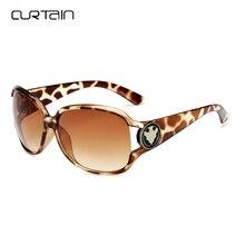 Curtain Sunglasses Women Elegant Fashion Big Frame Ladies Sun Glasses Casual Female Sunglasses Femeie Ochelari De