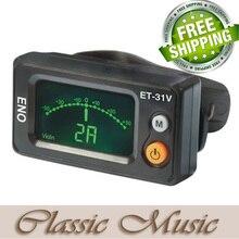 ENO Chromatic Clip Violin Tuner ET-31V. For Violin, Viola, Cello & Double Bass