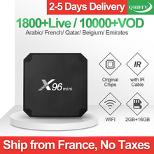 X96mini IPTV France Arabic 1 Year QHDTV Subscription Android 2G 16G Netherlands French Belgium IP TV