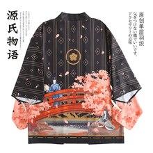Japanese loose bathrobe The Tale of Genji haori summer Sunscreen kimono Cardigan coat cosplay