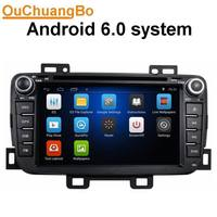 Ouchuangbo Car Dvd Gps Radio Stereo For Brilliance H320 Support 3G WIFI Quad Core Chile Peru