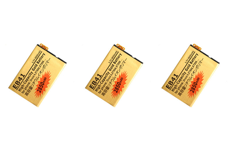 Seasonye 3pcs/lot 2850mAh EB41 Gold Replacement Battery For Motorola Droid 4 XT894 XT898 ...