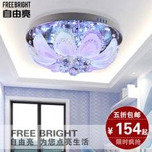Современный решено освещение многоцветный кристалл потолок лёгкие из светодиодов вход фары круг 85