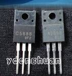 1pcs/lot 2SA2099 2SC5888 A2099 C5888 TO-220F In Stock