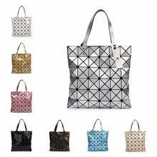 DVODVO Mode Handtaschen Bao Bao Laser Geometrische Diamant Form silikagel Sliver Farbe Patchwork Tote Frauen Umhängetasche baobao