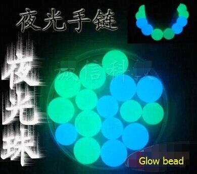 30 шт. световой ночник-излучающие искусственные бусины камень, Свечение в темном смола шариков прокладки бусины для DIY ногтей решений украшения