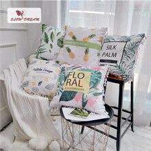 SlowDream Nordic Cushon Core Fresh Style Green Leaves Throw Cushion Decorative Pillow Sofa Bed Seat Car Soft Nap