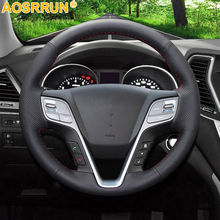 AOSRRUN Protector de cuero negro cosido a mano para volante de coche, accesorios de coche para Hyundai ix45 Santa Fe 2013 2014 2015 2016