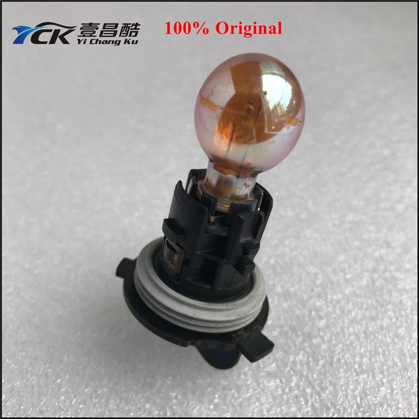 Generous 1pc Dc12v H4 Led Motorcycle Motorbike Headlight Bike Fog Light Lamp Bulb Punctual Timing Portable Lighting Headlamps