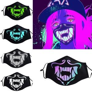 Image 1 - Игра LOL KDA Akali Masque маскарадный реквизит S8 маска ночные светильники маски для лица женские и мужские противостоят холодному ветру аксессуары