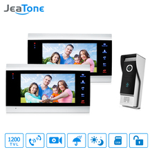 2*7″Video Intercoms Touch Button Monitor Home Security System + Waterproof Doorbell Camera Multi-language menu Built-in Memory
