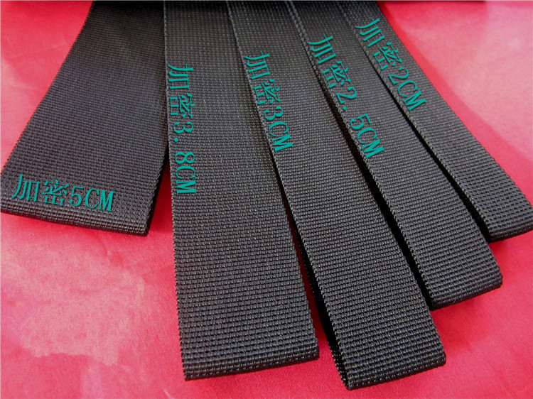 1PCS YT695  Wide 20-50 mm Length 1 meter Black  Polypropylene Fiber Ribbon  Bundle Ribbon Backpack Belt  Nylon Tape