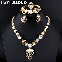 jiayijiaduo 2017 Imitation pearls Jewelry Set Women Gold Color Wedding Leaves African bead Necklace Earrings Bracelet Ring Sets(China)