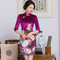 DHGRSTER Chinese Traditional Dress Autumn Style Fashion Vintage Cheongsam Qipao Elegant Short Printed Party Dress Women Costume