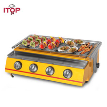 ITOP 2800Pa 4 Burners Gas BBQ Grills Adjustable Height Stainless Steel Griddles Outdoor Barbecue Tools Glass Shield