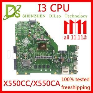 KEFU X550CC For ASUS X550 X550C X550CA X550CL Laptop motherboard X550CC mainboard I3 CPU GM  100% WORK Test original motherboard