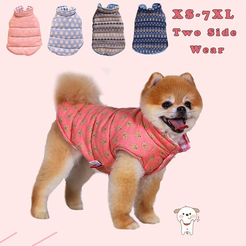 Two Side Wear Sleeveless Pet Coat Golden Retriever Dog Clothes Xs