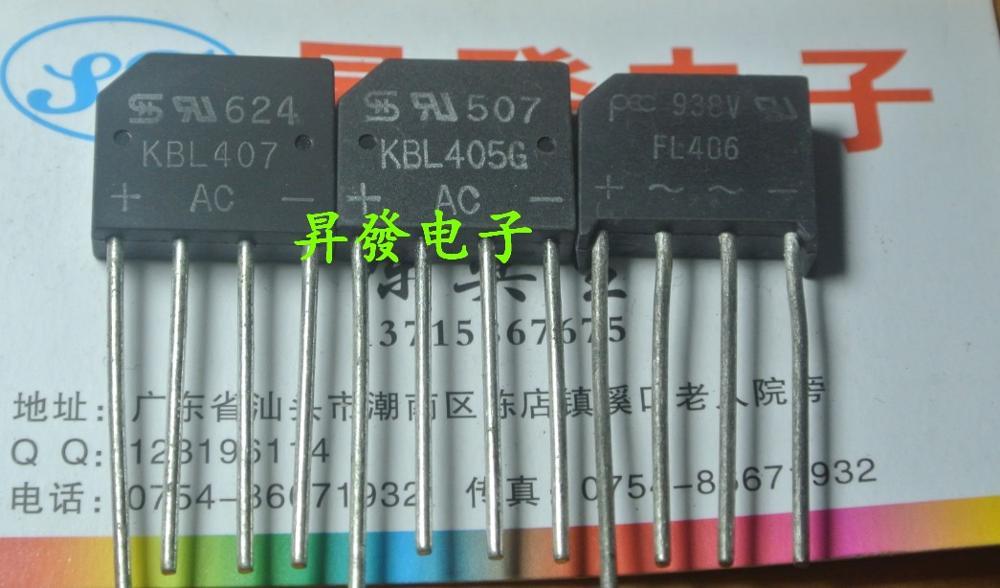 Цена KBL405G