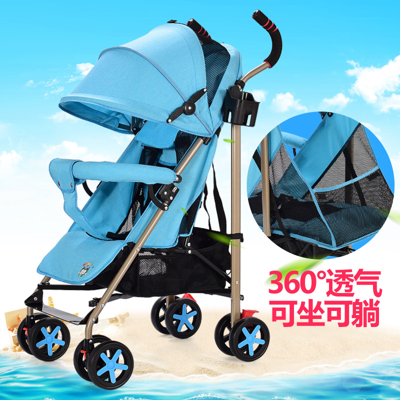 Baby car super light seat can lie portable umbrella bi-directional handcart Folding Mini four wheel child free delivery baby stroller ultra light portable shock absorbers bb child summer baby hadnd car umbrella