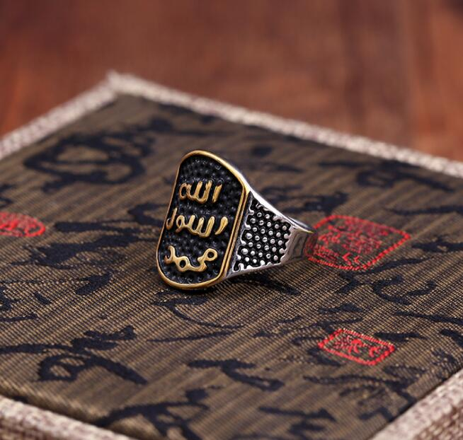 Image 3 - Middle East Arabic Printed Muslim Islamic God Allah Charm Quran 