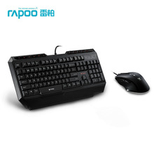 Rapoo V100 Full Keys Programmable Luminous High-Speed PRO Gaming Keyboard & Mouse 2-in-1 Combo for PC Laptop Gaming