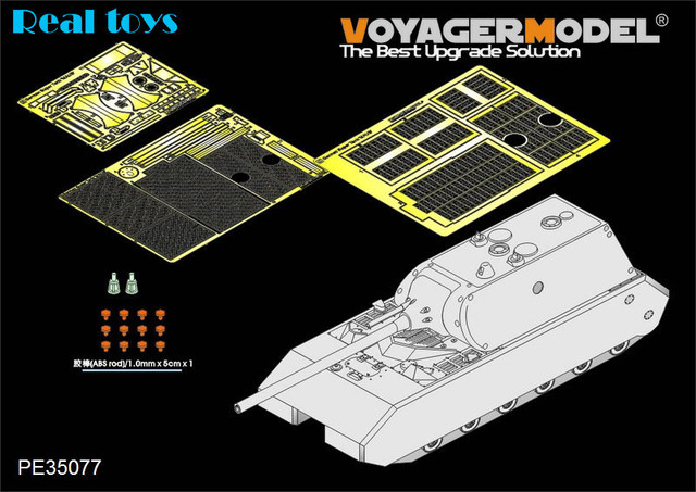 Voyager model PE35077 WWII German MAUS Super heavy tank (For DRAGON 6007/9133)
