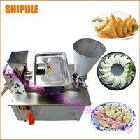 Shipule высокая эффективность 4800 pcs/h клецки чайник, 220 В Коммерческих автоматический клецки машины заводская цена