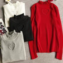 Любовь Сердце Выдалбливают Джемпер трикотажные свитера для женщин полный рукав оборками шеи