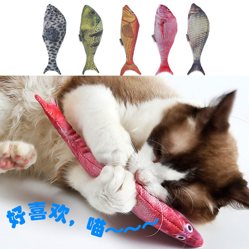 MERLE PET Cat Toys Interactive NEW 3D Simulation Fish Plush Refilling Catnip Bags Chewing Cats Products For Pets Bolster M07024 5