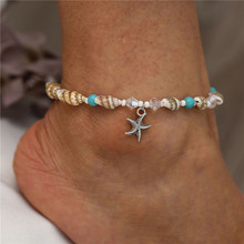 Vintage Starfish Pendant Conch Chain Anklets For Women Silver Color Beads Anklet Beach Jewelry
