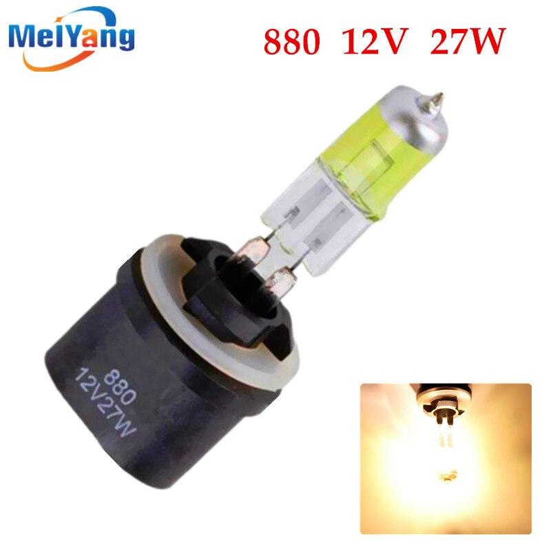 880 889 H27W Halogen Bulbs 27W PGJ13 Headlights Car Fog Lamps Light Running Car Light Source Parking DRL Yellow Amber Day 12V